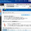広島銀行カードローンの審査や金利・保証会社、増額方法など徹底調査