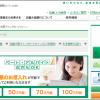 近畿大阪銀行カードローンの審査・口コミ、返済や保証会社を徹底解析