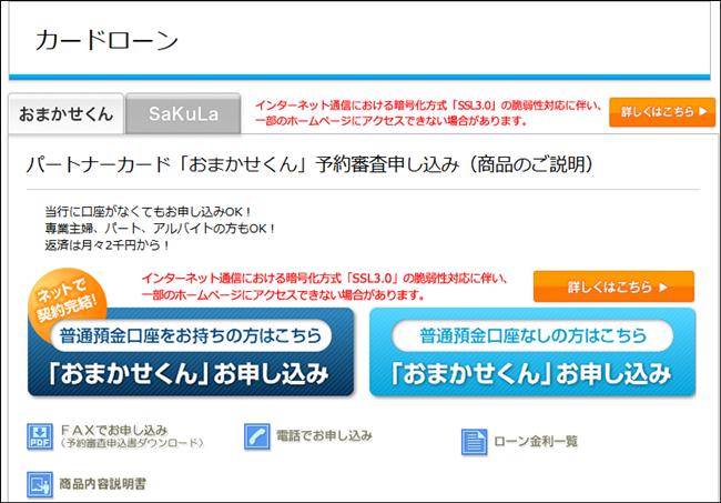 miyazaki-bank