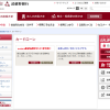 武蔵野銀行カードローンやおまとめローンの審査や保証会社、増額方法など徹底調査
