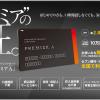 長崎銀行カードローンの審査や金利、口コミなど徹底調査