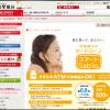 佐賀銀行カードローンの審査や金利、返済方法・提携ATMなど徹底調査