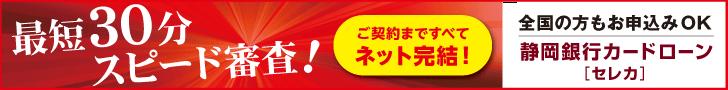 shikoku-bank
