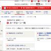 【東邦銀行カードローンの審査・増額】キャッシング/提携ATM/金利/返済方法など徹底調査