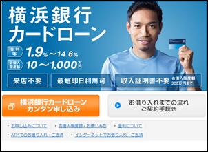 yokohama-bank