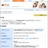 大阪信用金庫カードローンの審査や金利など徹底調査
