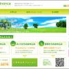 オリーヴファイナンスの口コミ 梅田に店舗のある消費者金融を徹底調査