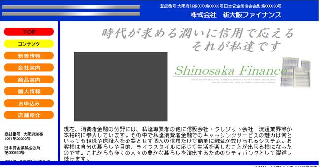 shinosaka-fc
