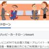 沖縄海邦銀行カードローンの金利、口コミ、評判などを徹底調査