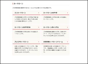 narachuo-shinkinbank